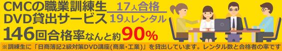 【悲報】第151回簿記二級、異様に難しい ...